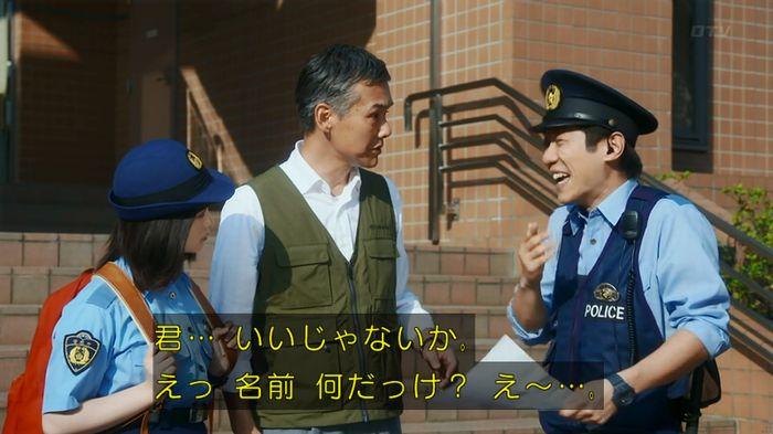 いきもの係 3話のキャプ481