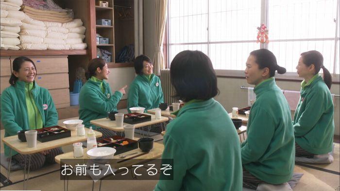 監獄のお姫さま 5話のキャプ460