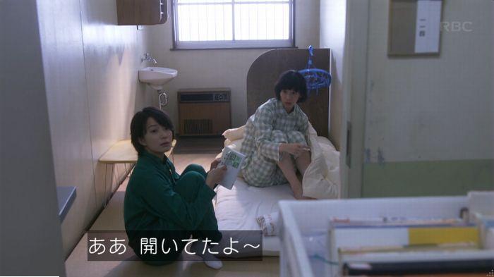 監獄のお姫さま 3話のキャプ191