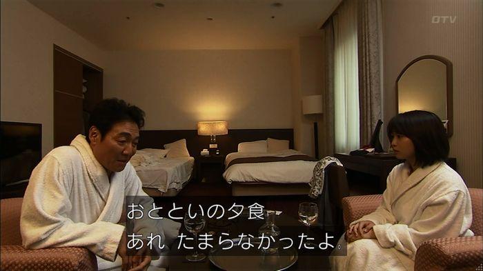 ウツボカズラの夢4話のキャプ681