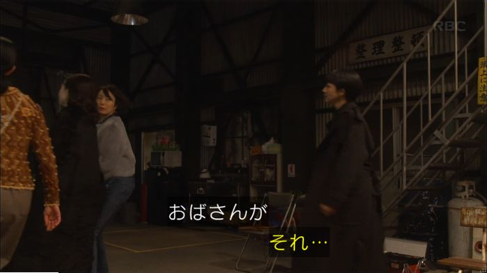 監獄のお姫さま 5話のキャプ61