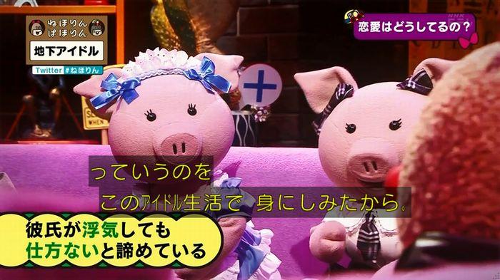 ねほりん 地下アイドル後編のキャプ390