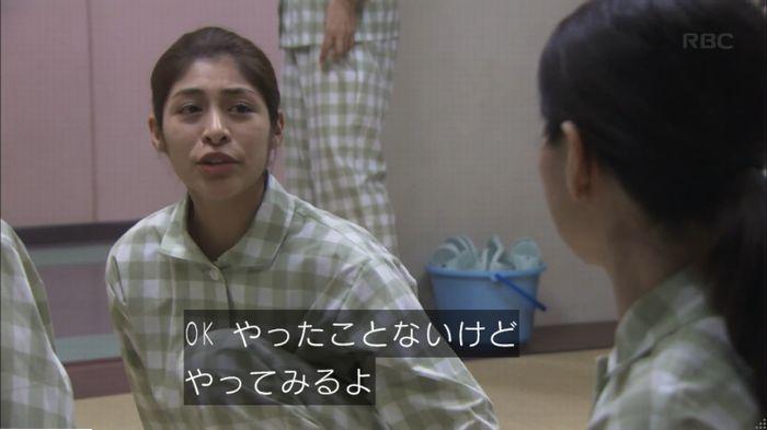 監獄のお姫さま 6話のキャプ117
