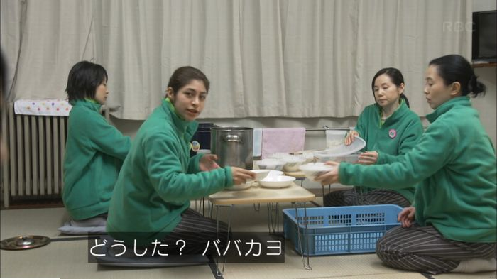 監獄のお姫さま 5話のキャプ368