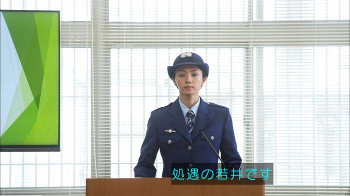 監獄のお姫さま 2話のキャプ83