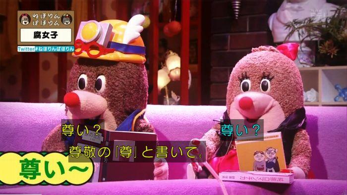 ねほりん腐女子回のキャプ89