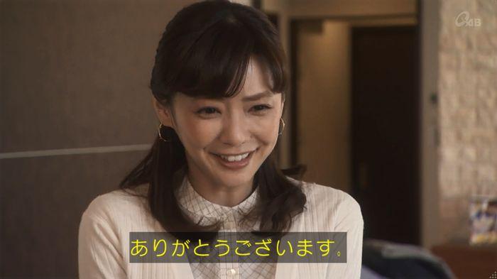 奪い愛 4話のキャプ51