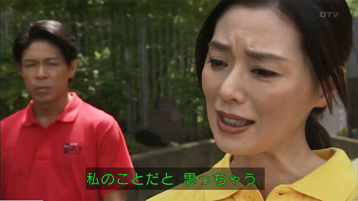 ウツボカズラの夢6話のキャプ256