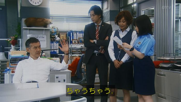 いきもの係 3話のキャプ76