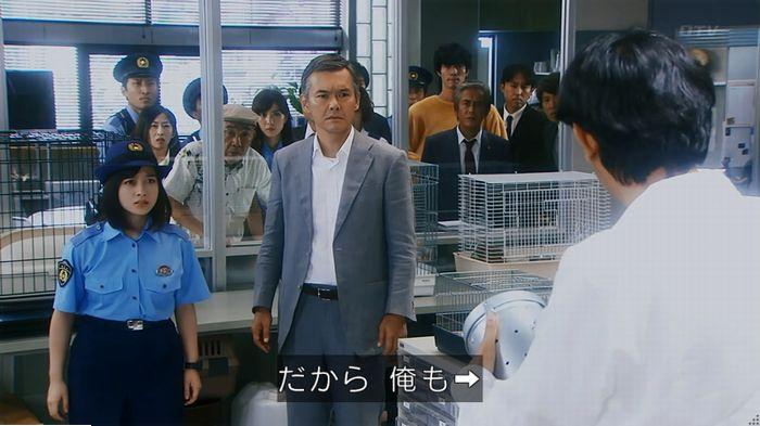警視庁いきもの係 最終話のキャプ699