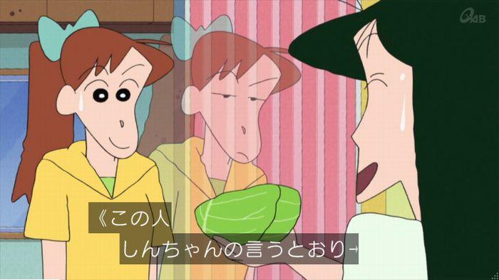 クレヨンしんちゃんのキャプ230