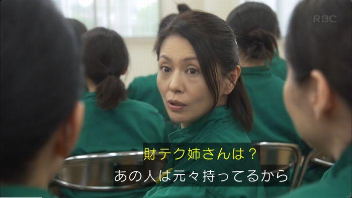 監獄のお姫さま 5話のキャプ108