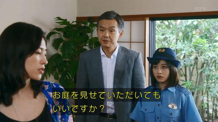 警視庁いきもの係 8話のキャプ484