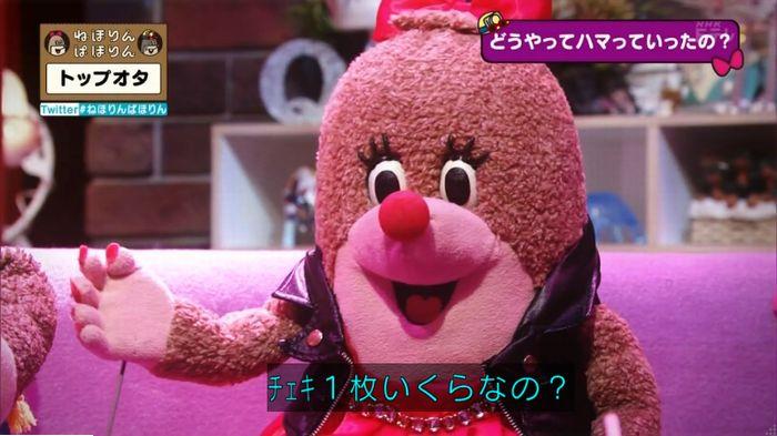 ねほりんぱほりんのキャプ127