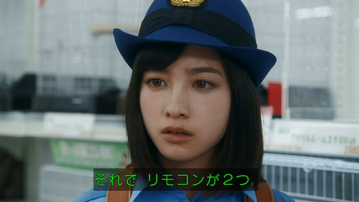 いきもの係 5話のキャプ496