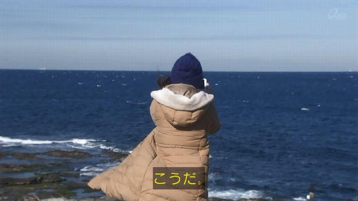 奪い愛 4話のキャプ284