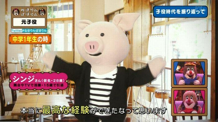 ねほりん元子役のキャプ438