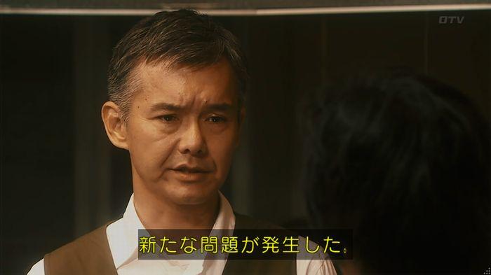 いきもの係 3話のキャプ692