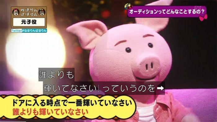 ねほりん元子役のキャプ48