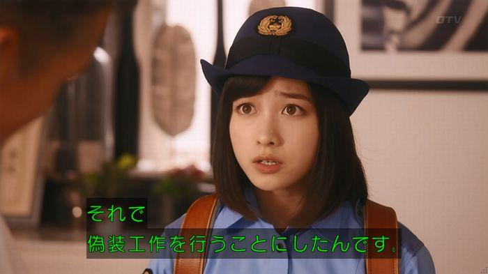 いきもの係 5話のキャプ558