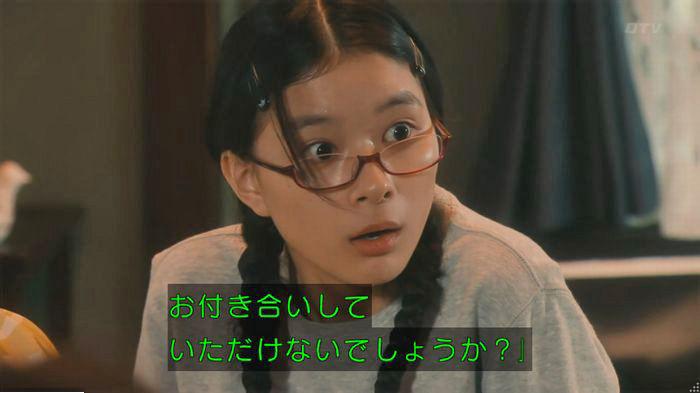 海月姫7話のキャプ79