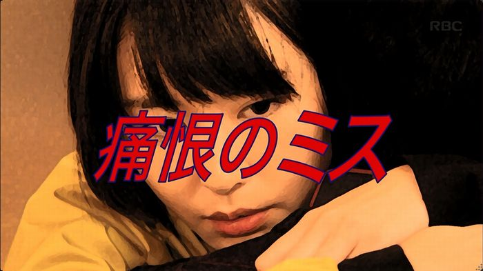 逃げ恥 8話のキャプ103