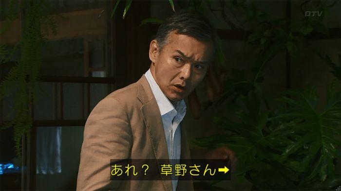 7話のキャプ669