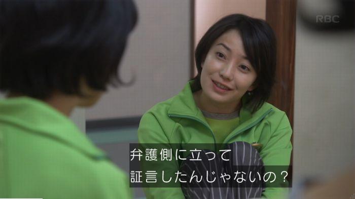 監獄のお姫さま 3話のキャプ620