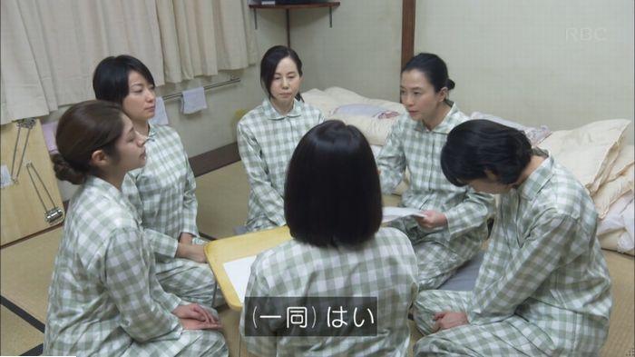 監獄のお姫さま 7話のキャプ180