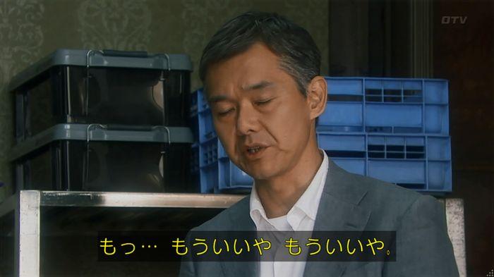 いきもの係 2話のキャプ288