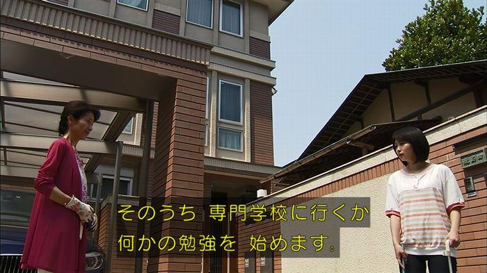 ウツボカズラの夢2話のキャプ33