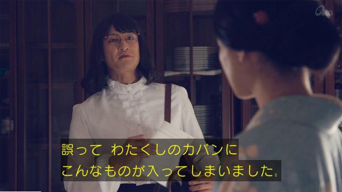 家政婦のミタゾノ 7話のキャプ902