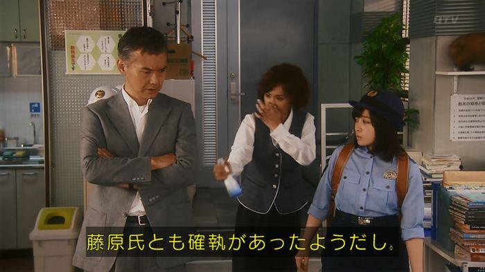 いきもの係 2話のキャプ394