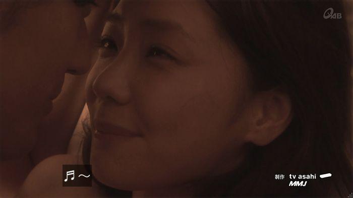 奪い愛 5話のキャプ803