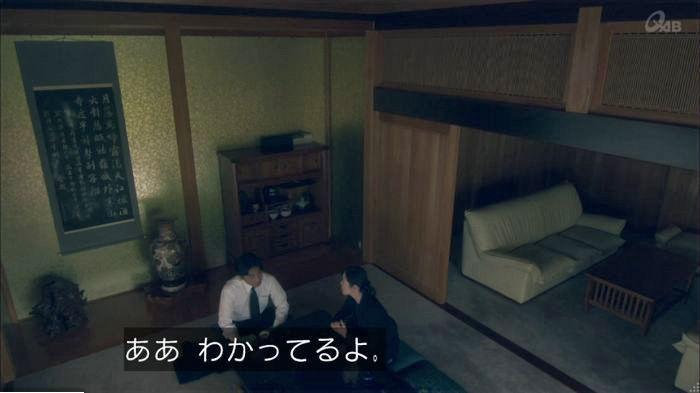 家政夫のミタゾノ4話のキャプ334