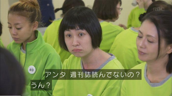 監獄のお姫さま 6話のキャプ374