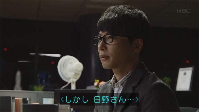 逃げ恥 8話のキャプ473