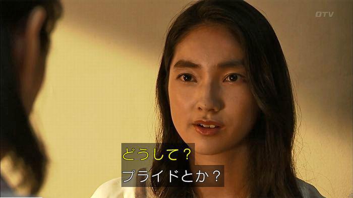ウツボカズラの夢6話のキャプ409