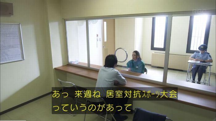 監獄のお姫さま 7話のキャプ266