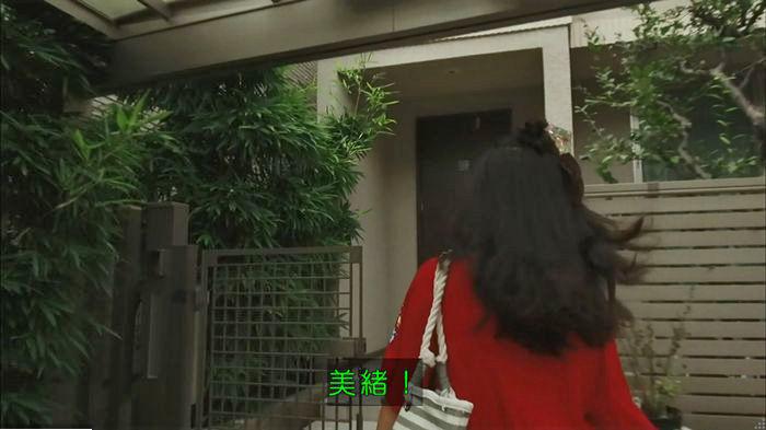 ウツボカズラの夢6話のキャプ103