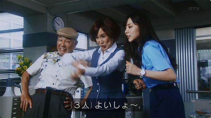 いきもの係 5話のキャプ35