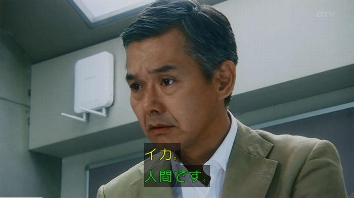 警視庁いきもの係 最終話のキャプ836