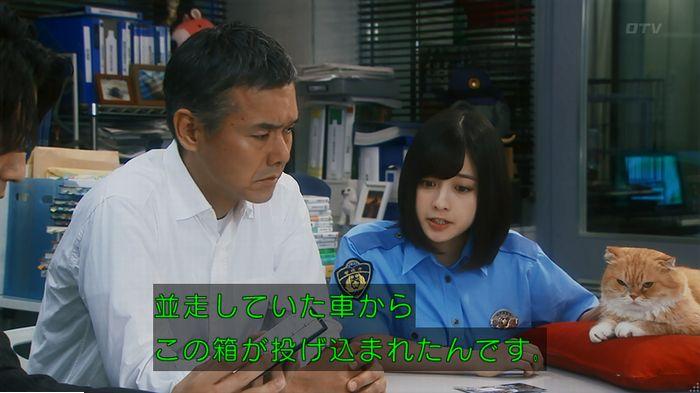 警視庁いきもの係 9話のキャプ666