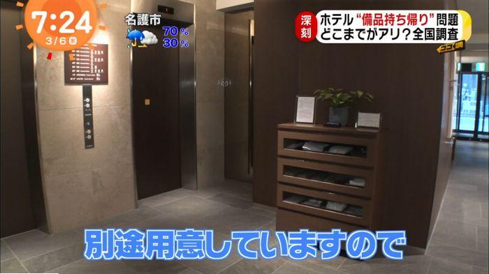 めざましTVのキャプ25