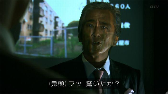 警視庁いきもの係 9話のキャプ810