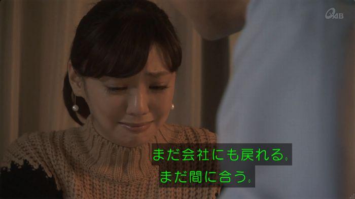奪い愛 6話のキャプ591