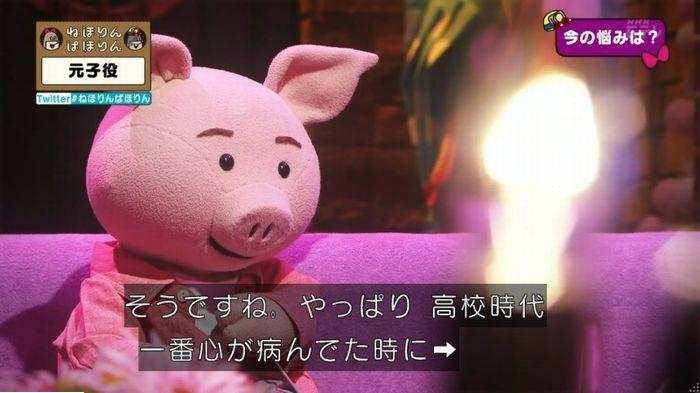 ねほりん元子役のキャプ493