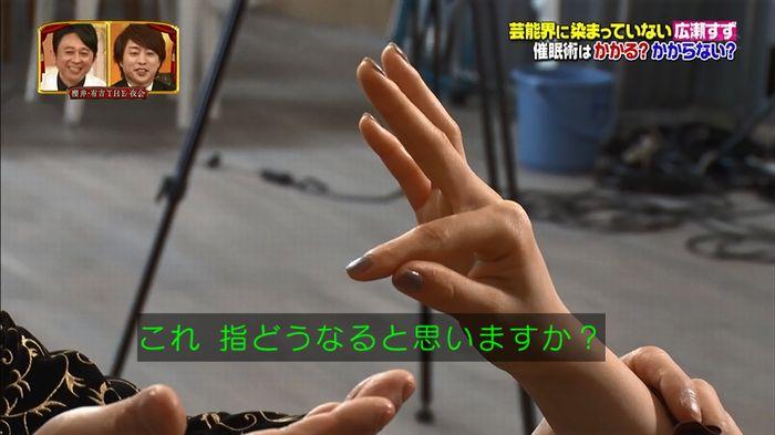 櫻井・有吉THE夜会のキャプ31