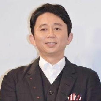 有吉弘行、嵐のコンサート鑑賞 「行かなきゃよかった。スターでした」