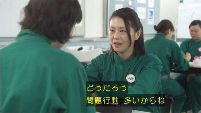 監獄のお姫さま 8話のキャプ504